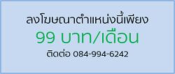 ads - A